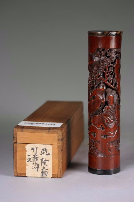The bamboo-carved censer holder,Qialong period