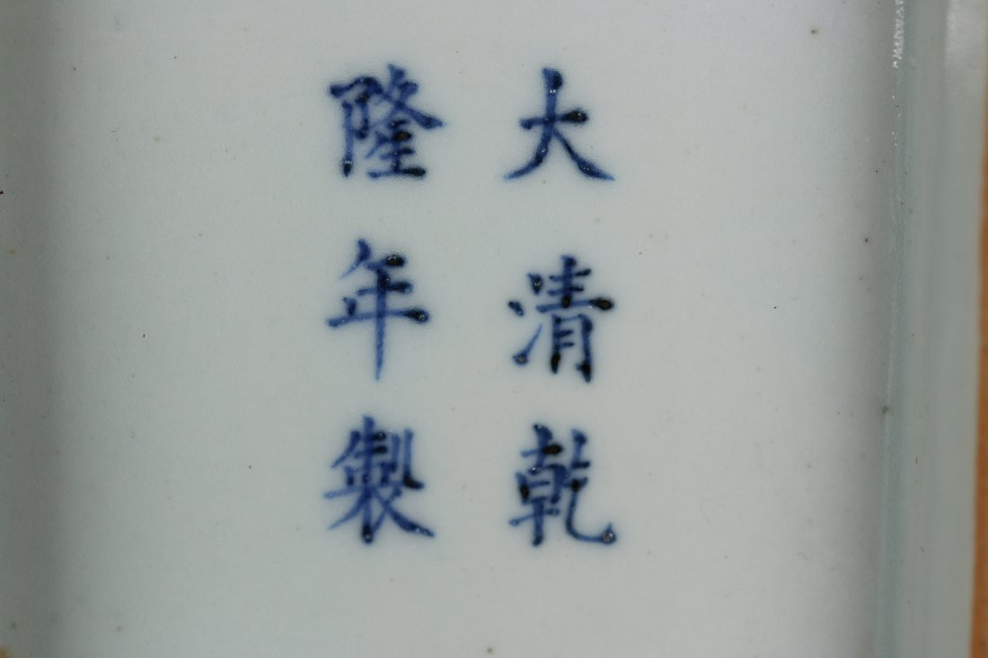 """A Blue-Glazed Gilt Rectangular """"Cong""""Vase,Qianlong - 10"""