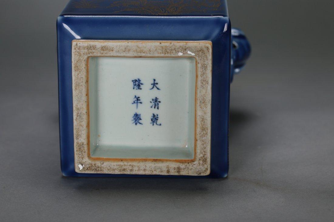 """A Blue-Glazed Gilt Rectangular """"Cong""""Vase,Qianlong - 9"""