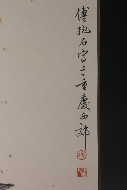 Signed Fu Baoshi, A Ink and Water Colors Album - 10