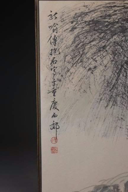 Signed Fu Baoshi, A Ink and Water Colors Album - 3
