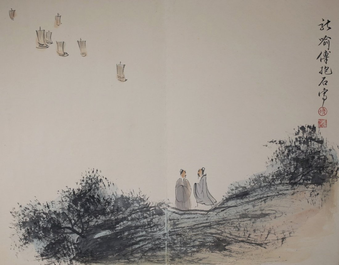 Signed Fu Baoshi, A Ink and Water Colors Album - 5