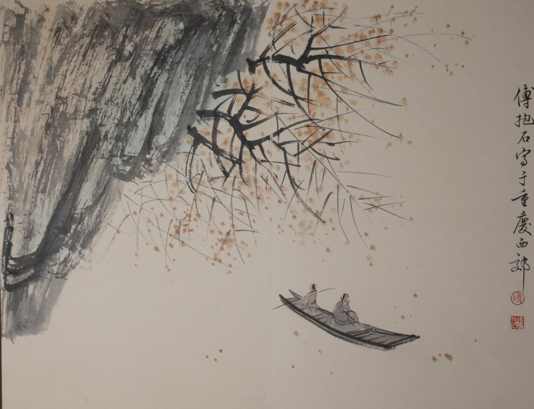 Signed Fu Baoshi, A Ink and Water Colors Album - 9