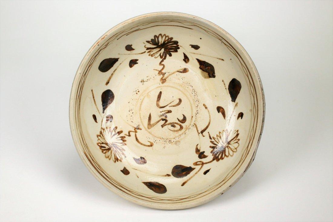 A Cizhou yao Glazed Bowl,Yuan dynasty
