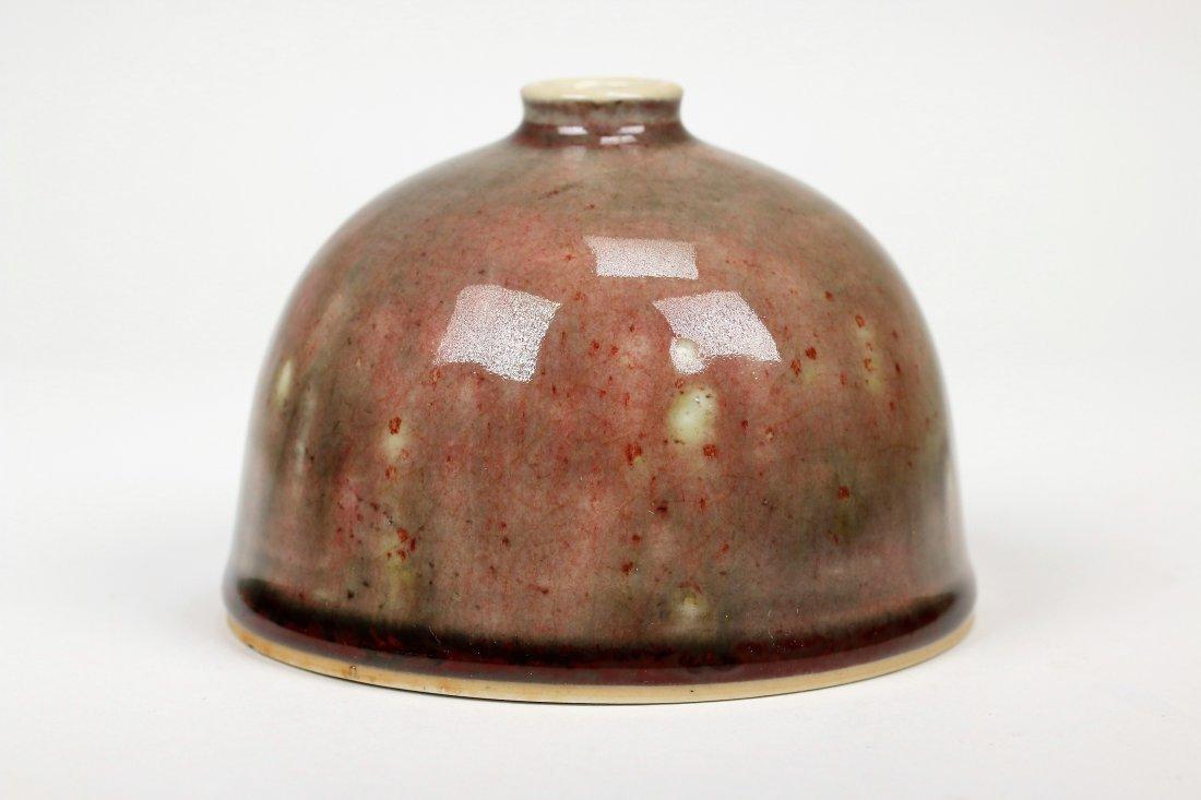 A Chinese peachbloom-glazed waterpot,Kangxi period