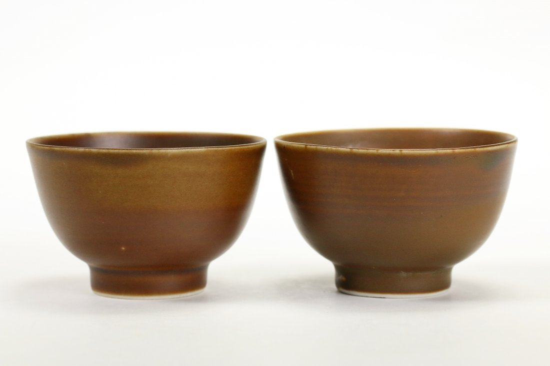 pair of Chinese cafe color tea cup,Kangxi period