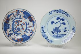 Two Chinese porcelain dish,Qing dynasty