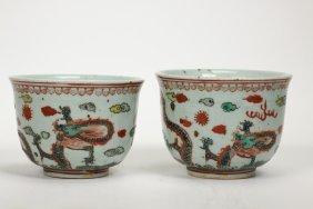 "Old pair Wucai ""dragon"" porcelain cups"