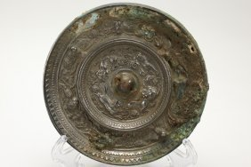 A Chinese Bronze Mirror,Han dynasty