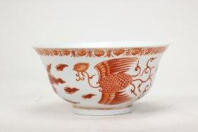 "QianLong Mark, A ""Phoenix""  Porcelain Bwol."