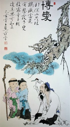 A Chinese water color paiting , Fan Zeng signed