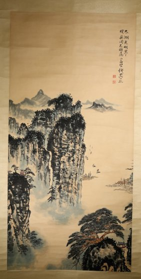 A Chinese Scroll Painting,Qian Songyan signed