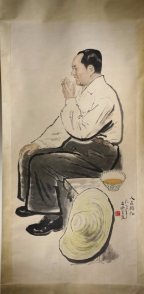 A Chinese Painting of Chairman Mao
