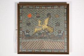 Chinese Kesi Dragon Panel,Qing dynasty