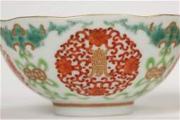 Pair Beautiful Famille rose bowl,Qing dynasty