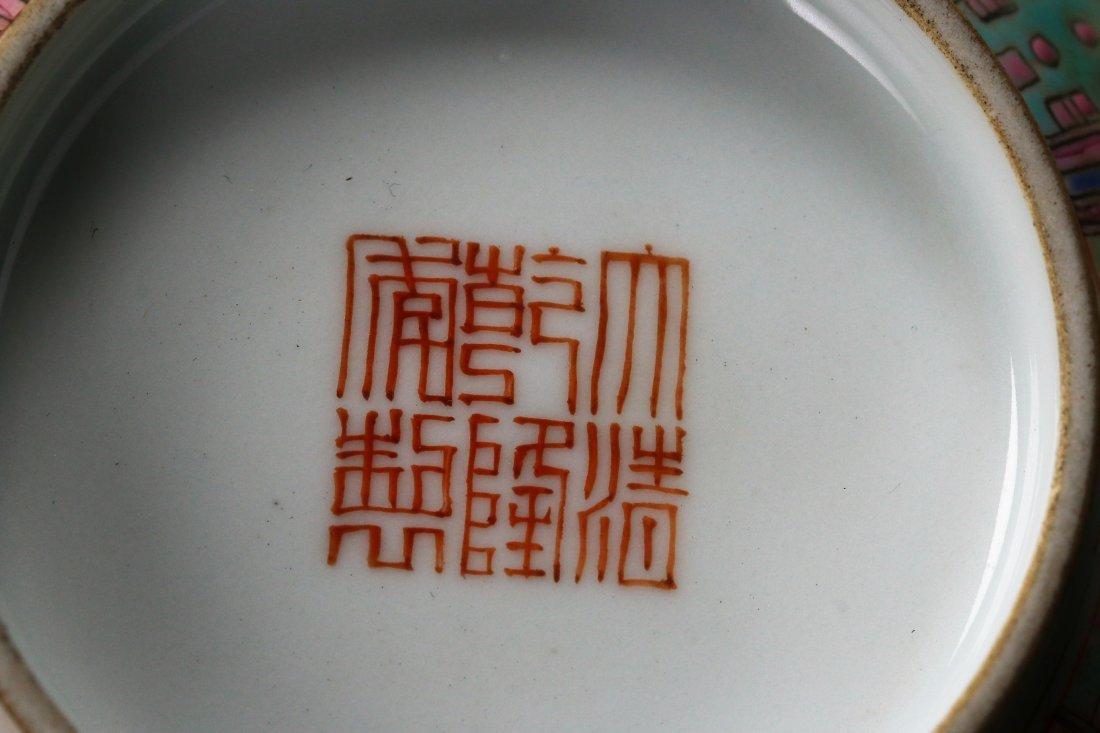 A Yellow-Ground Yangcai Porcelain Bowl - 6