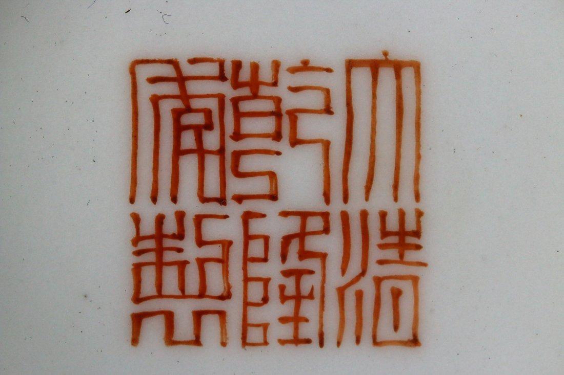 A Yellow-Ground Yangcai Porcelain Bowl - 7