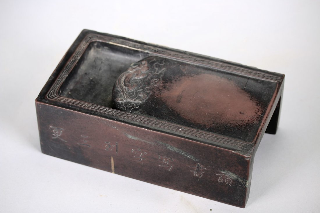 A Chinese Duan Inkstone ,Song dynasty