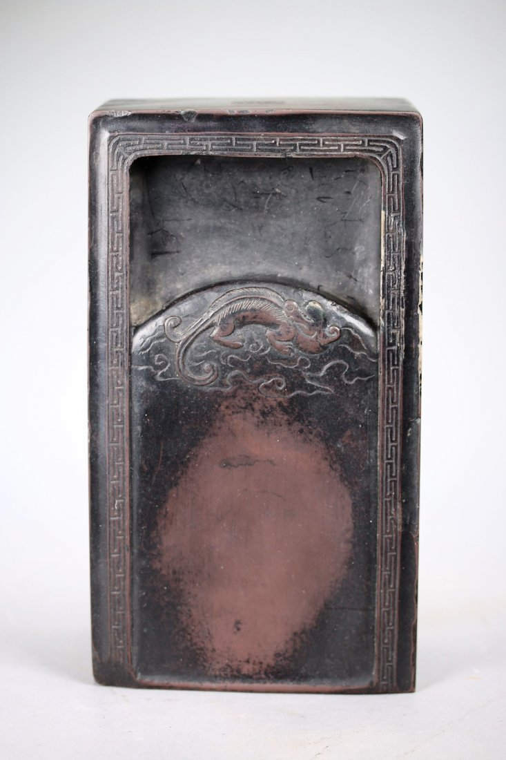 A Chinese Duan Inkstone ,Song dynasty - 2