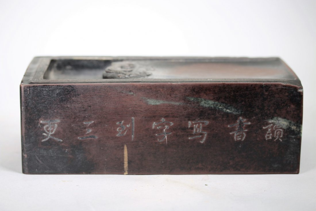 A Chinese Duan Inkstone ,Song dynasty - 3