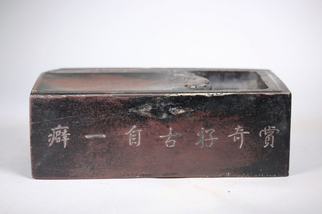A Chinese Duan Inkstone ,Song dynasty - 5