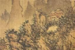 Attributed to Wang Yuanqi(1642-1715)