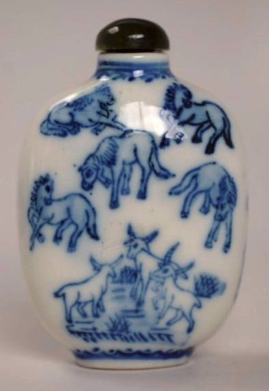 Chinese Blue and White Pottery Snuff Bottle