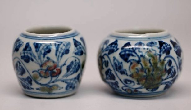 pair Chinese blue and white porcelain  feeders