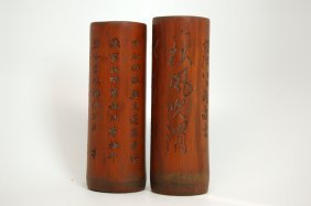 Two Chinese Antique Bamboo Brushpots