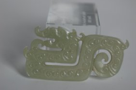 Chinese Dragon Antique Jade