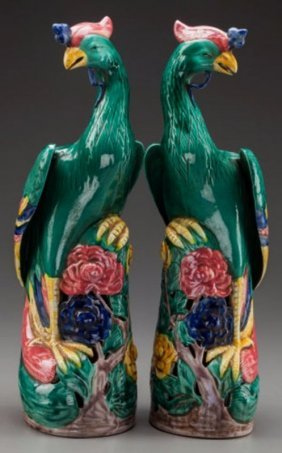 A Pair Of Chinese Polychrome Porcelain Pheasants