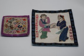 Two Chinese Silk Embroidery