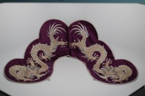 Vintage Chinese Silk Embroidery With Bronze Thread