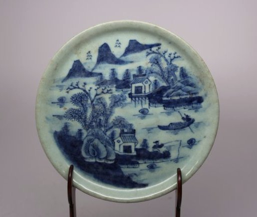 Ming Dynasty Cheng-Hua Blue and White Plate