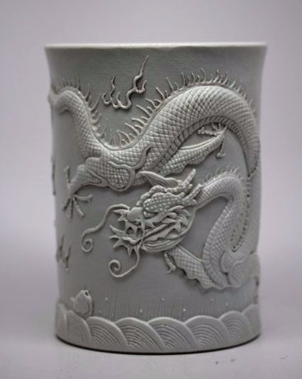 White Pottery Pen Brush pot by Wang Bin Rong