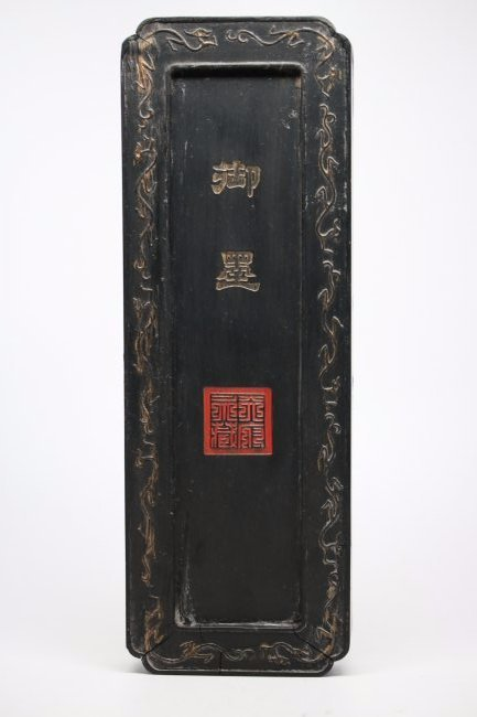 Qian Long Ink Stone