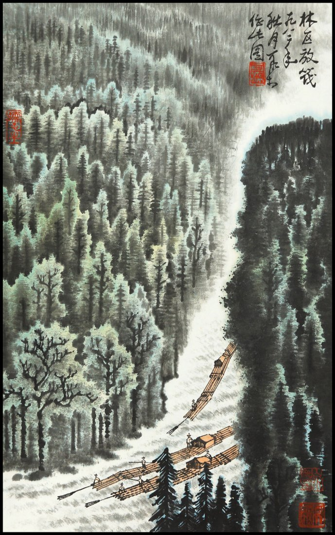 A CHINESE SCROLL PAINTING By Li Keran - 2