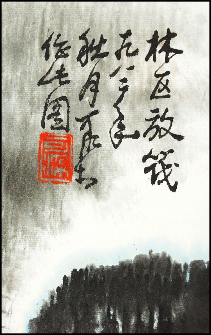 A CHINESE SCROLL PAINTING By Li Keran - 3