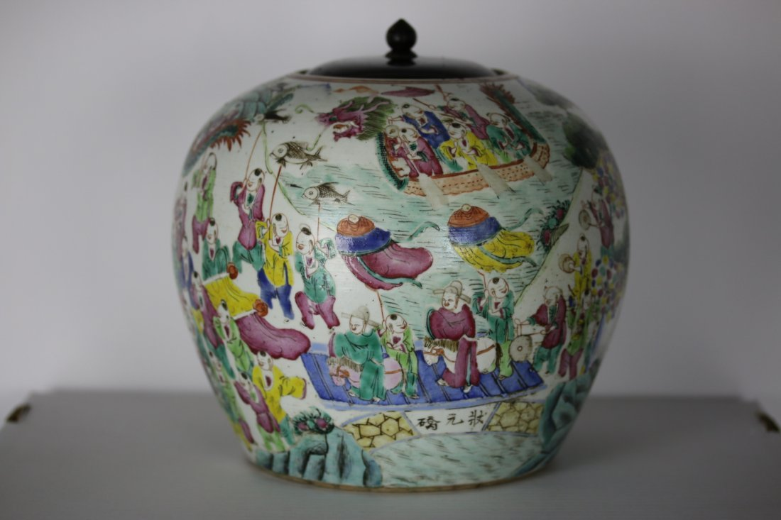 A Large Chinese Pottery Jar w/ Lid,Qing dynasty