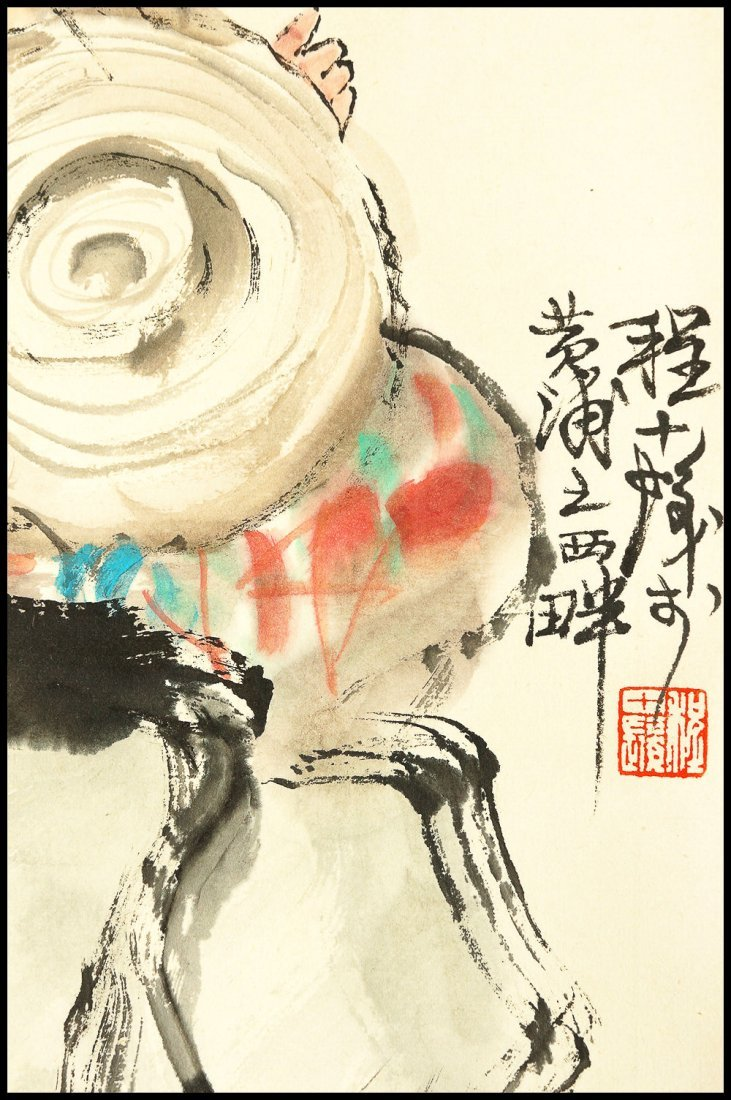 A CHINESE SCROLL PAINTING By - 4
