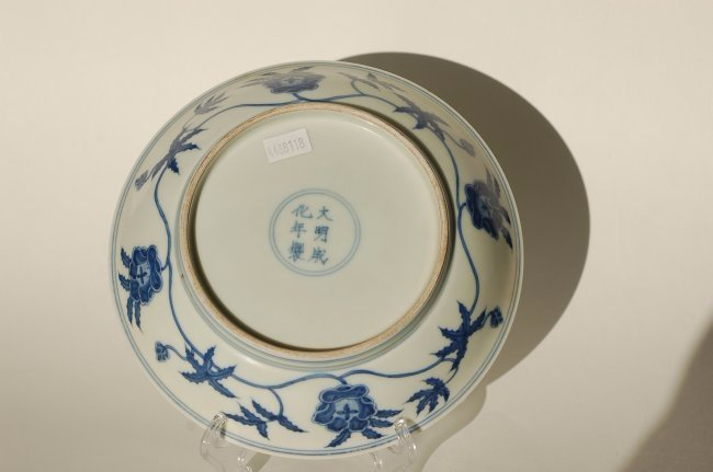 A Chinese  Blue & White Porcelain Plate - 2