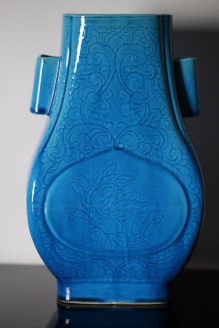 A Chinese Blue Glazed Porcelain Vase, Late Qin