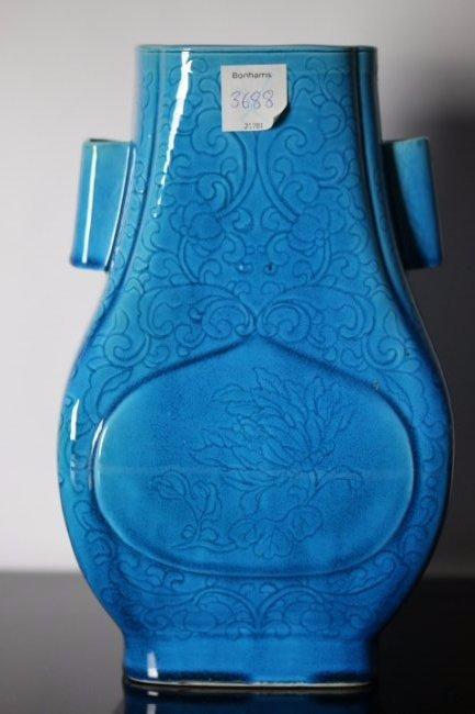 A Chinese Blue Glazed Porcelain Vase, Late Qin - 3