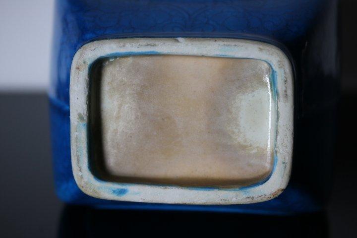 A Chinese Blue Glazed Porcelain Vase, Late Qin - 6