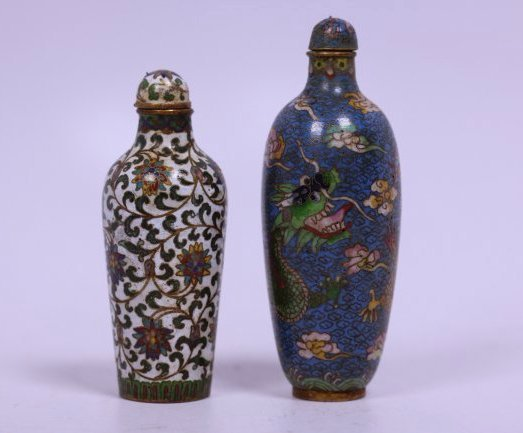Two Chinese Snuff Bottles - 2