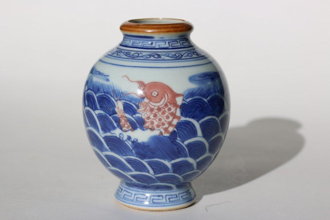A  Blue and white ubderglazed red vase,Kanxi