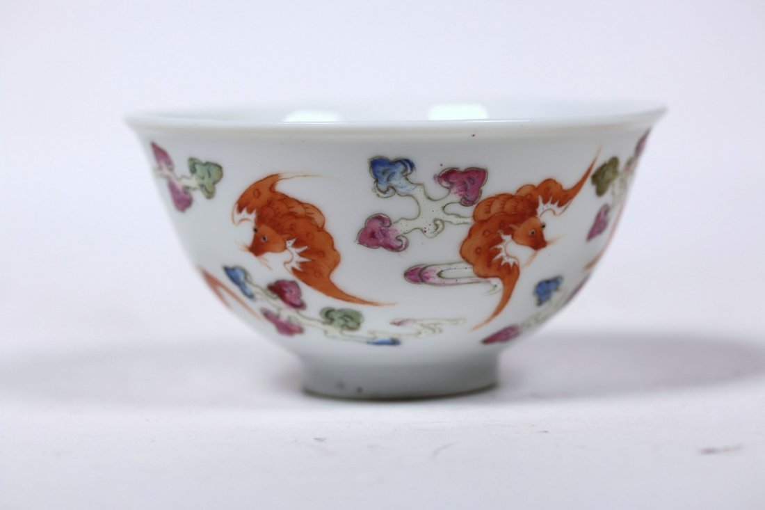 A Chinese famille rose  porcelain bowl, Guangxu Period