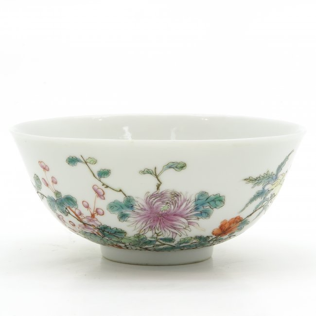 A Chinese Familie Rose Bowl,Guangxu marks