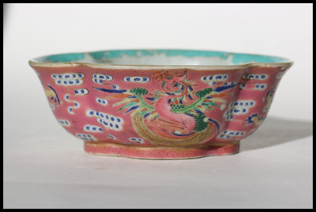 A Cinese famille rose  porcelain,Qing dynasty