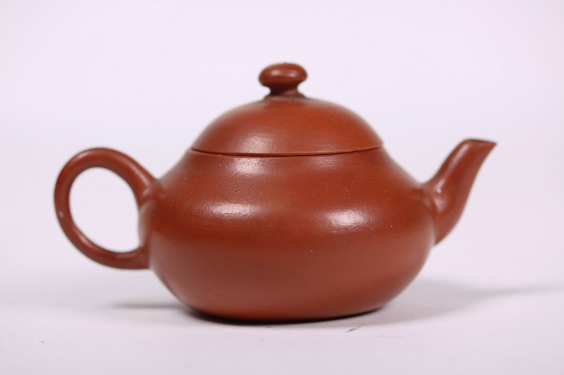 A yixing teapot and cover,Qing dynasty